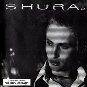 Shura-2